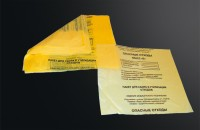 Пакеты для сбора и утилизации медицинских отходов