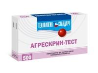 Определение агрегации тромбоцитов