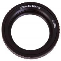 Т-кольца для телескопов
